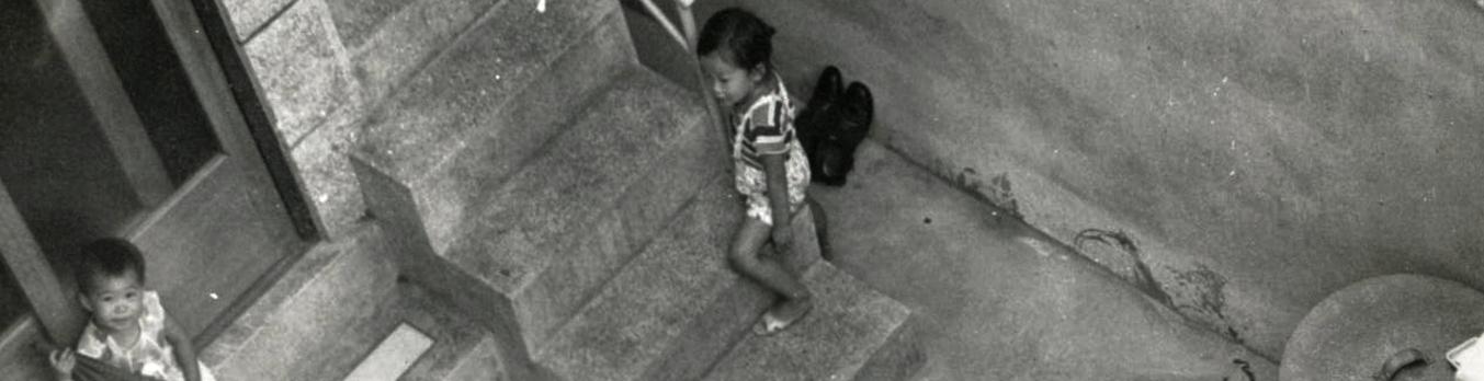 Living in Ui Jong Bu 1973